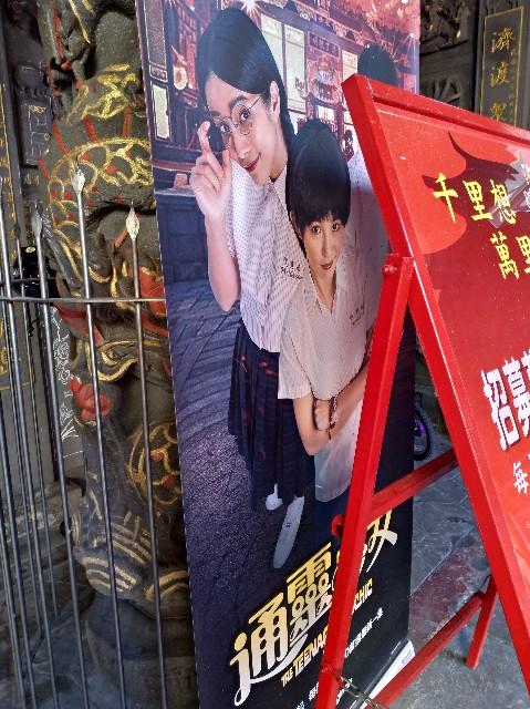 f:id:funstudy-taiwan:20200515030508j:image