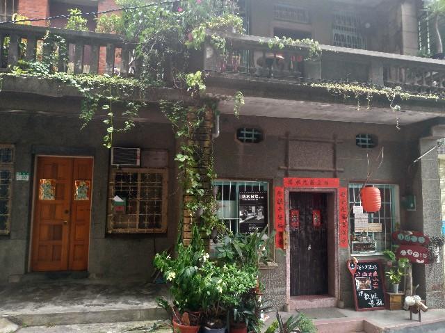 f:id:funstudy-taiwan:20200701140335j:image