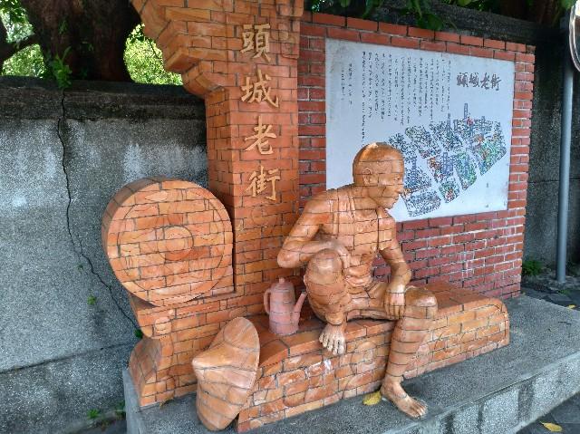 f:id:funstudy-taiwan:20200714003152j:image
