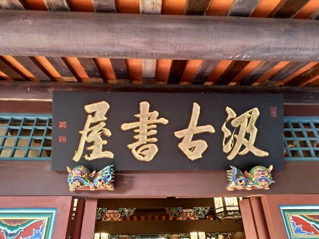 f:id:funstudy-taiwan:20200730205810j:image