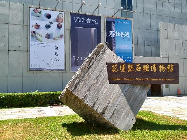 f:id:funstudy-taiwan:20200818221334j:image