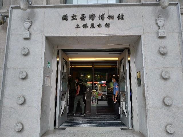 f:id:funstudy-taiwan:20200905142156j:image