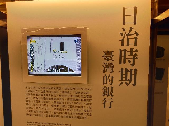 f:id:funstudy-taiwan:20200905145157j:image