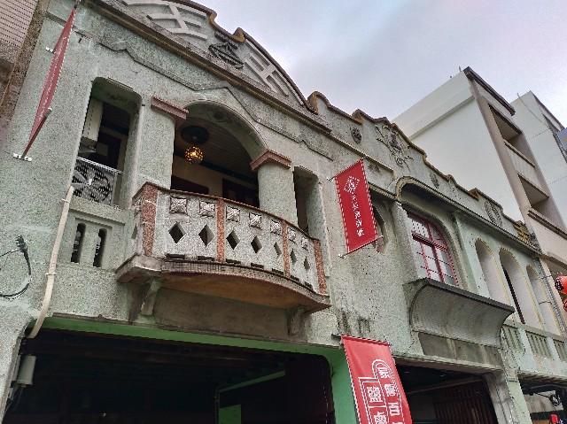 f:id:funstudy-taiwan:20200907141716j:image