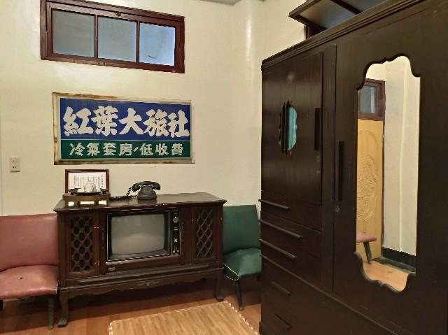 f:id:funstudy-taiwan:20200907234019j:image