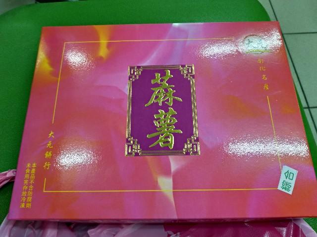 f:id:funstudy-taiwan:20200911144555j:image