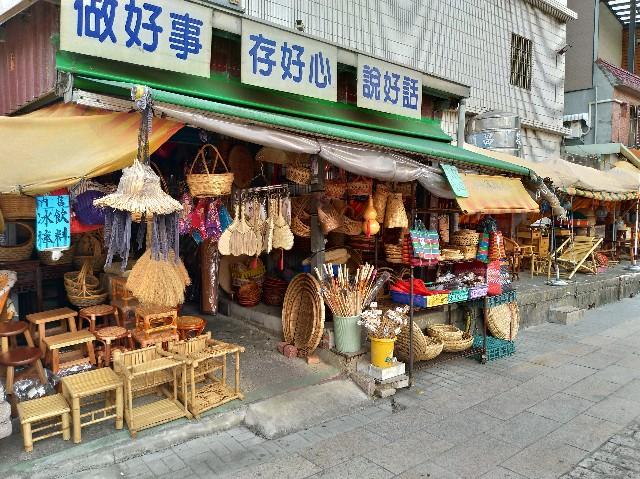 f:id:funstudy-taiwan:20200926183711j:image