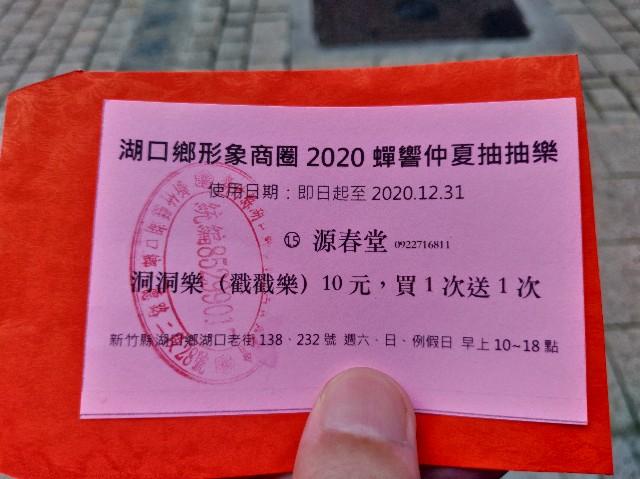 f:id:funstudy-taiwan:20200928185920j:image
