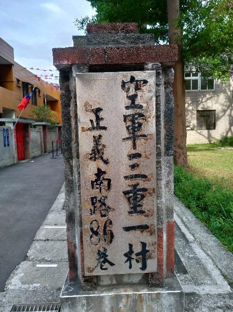 f:id:funstudy-taiwan:20200930150722j:image