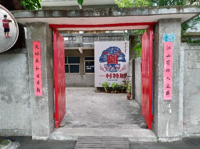 f:id:funstudy-taiwan:20201002093738j:image
