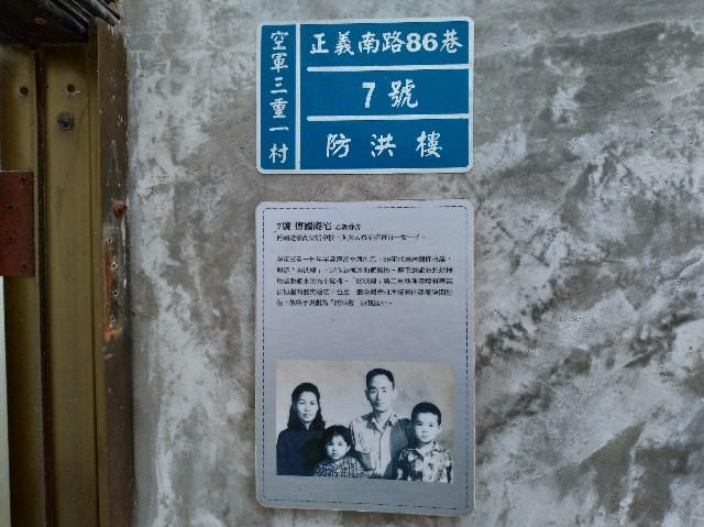 f:id:funstudy-taiwan:20201003141853j:image