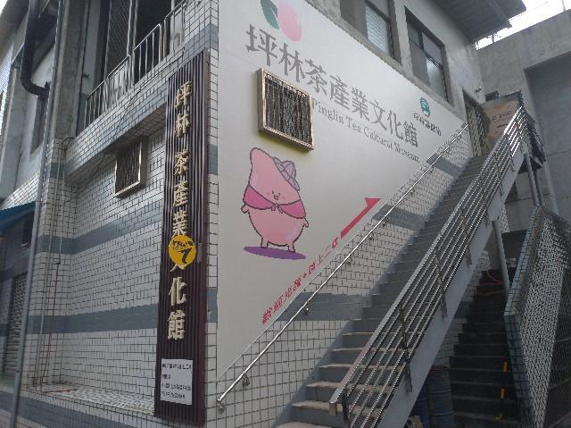 f:id:funstudy-taiwan:20201016181632j:image