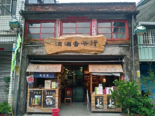 f:id:funstudy-taiwan:20201017163719j:image