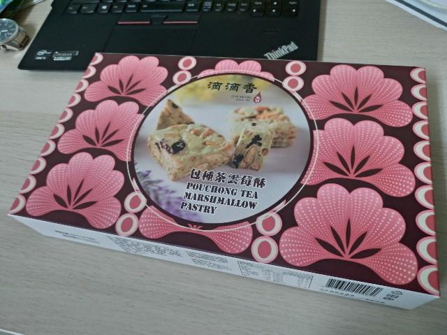 f:id:funstudy-taiwan:20201017163836j:image