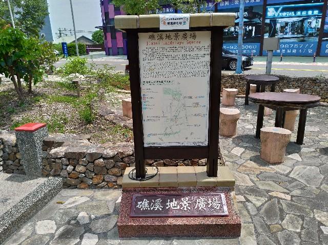 f:id:funstudy-taiwan:20201018112424j:image