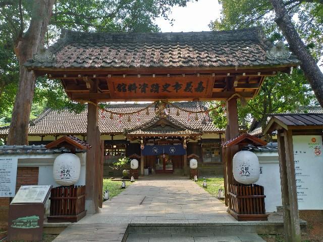f:id:funstudy-taiwan:20201104172107j:image