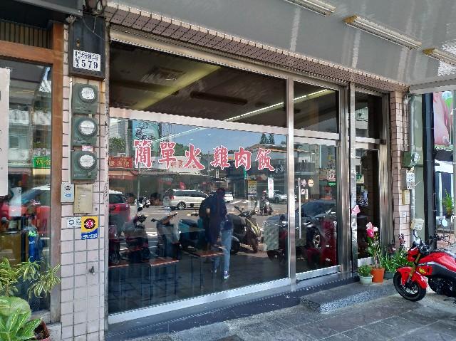 f:id:funstudy-taiwan:20201111024051j:image