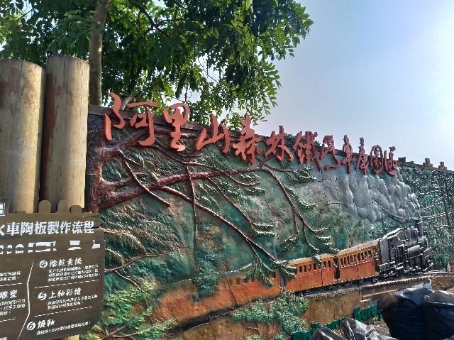 f:id:funstudy-taiwan:20201115001719j:image