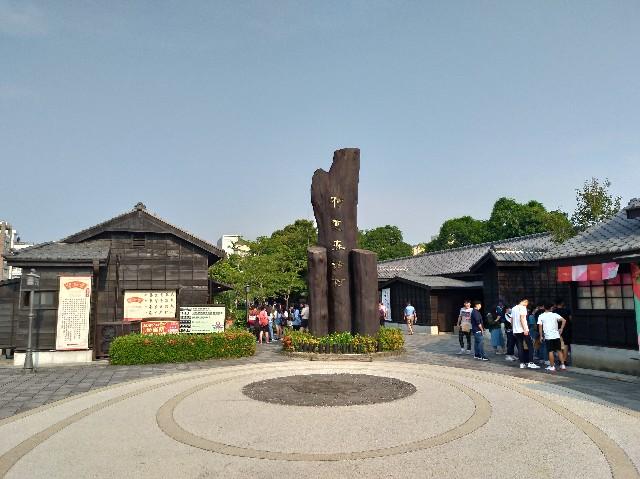 f:id:funstudy-taiwan:20201115173723j:image