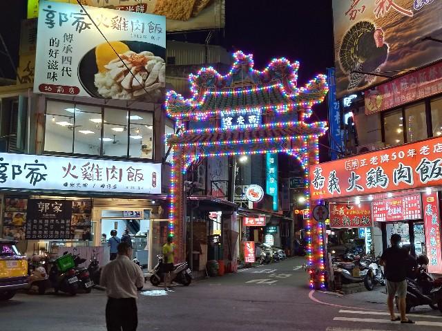 f:id:funstudy-taiwan:20201118234852j:image