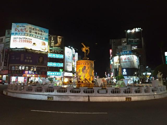 f:id:funstudy-taiwan:20201118235201j:image