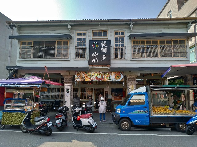f:id:funstudy-taiwan:20201118235954j:image