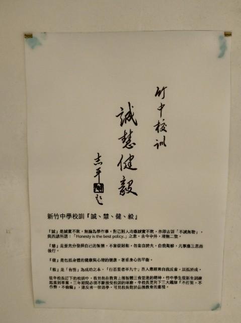 f:id:funstudy-taiwan:20201128173641j:image
