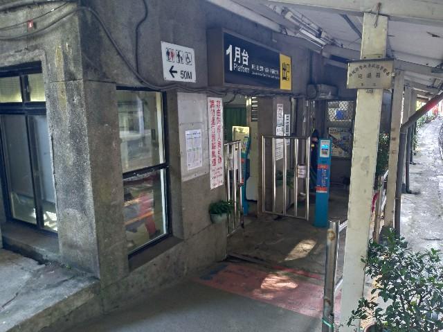 f:id:funstudy-taiwan:20210315181823j:image