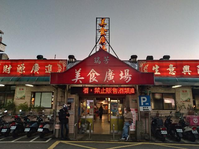 f:id:funstudy-taiwan:20210315183034j:image