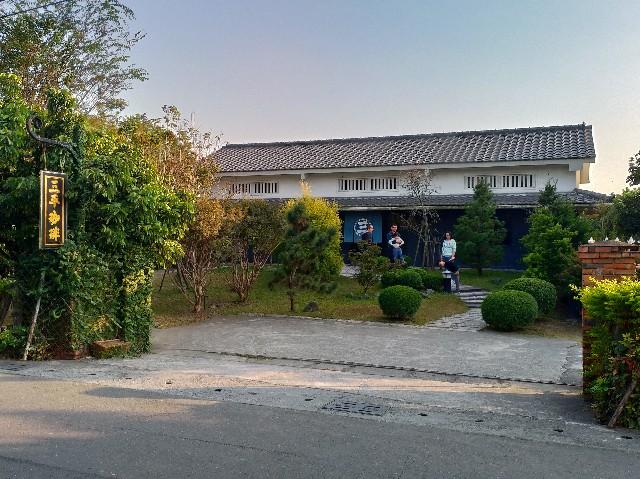 f:id:funstudy-taiwan:20210318024321j:image