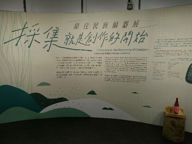 f:id:funstudy-taiwan:20210321210519j:image