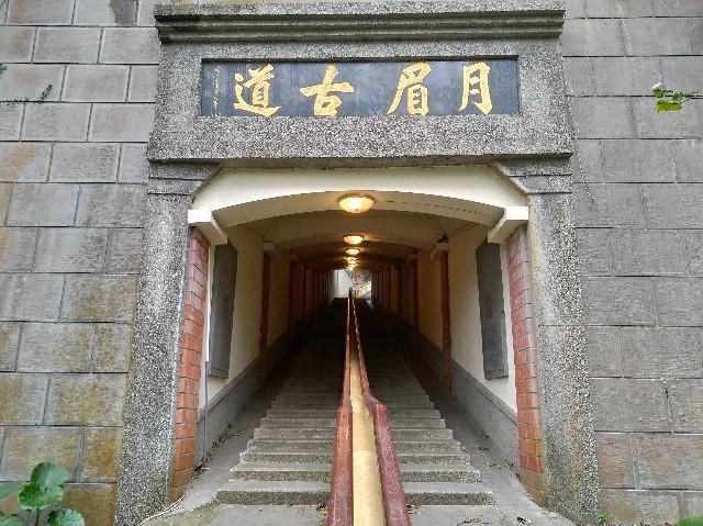f:id:funstudy-taiwan:20210324223639j:image