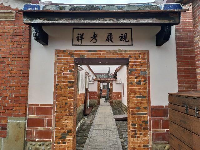 f:id:funstudy-taiwan:20210401212543j:image