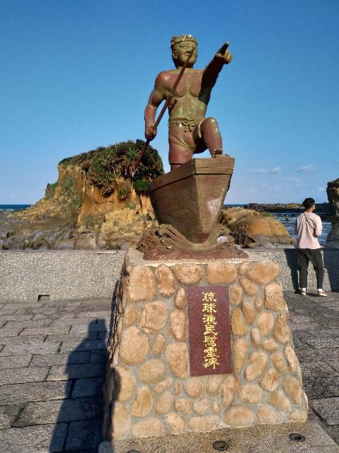 f:id:funstudy-taiwan:20210412191143j:image