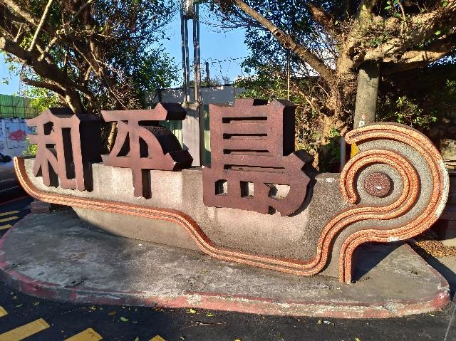 f:id:funstudy-taiwan:20210417124238j:image