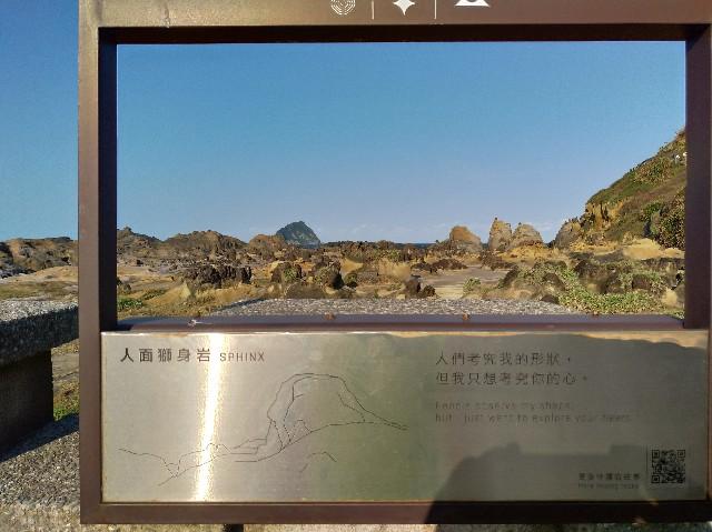 f:id:funstudy-taiwan:20210417125057j:image