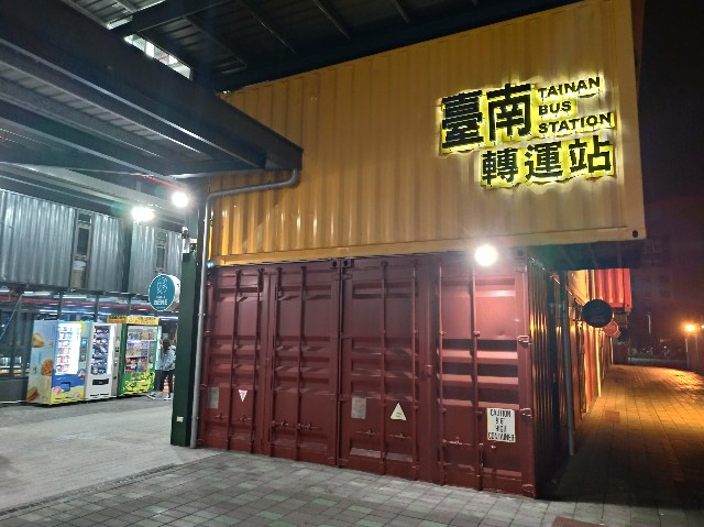 f:id:funstudy-taiwan:20210422122349j:image