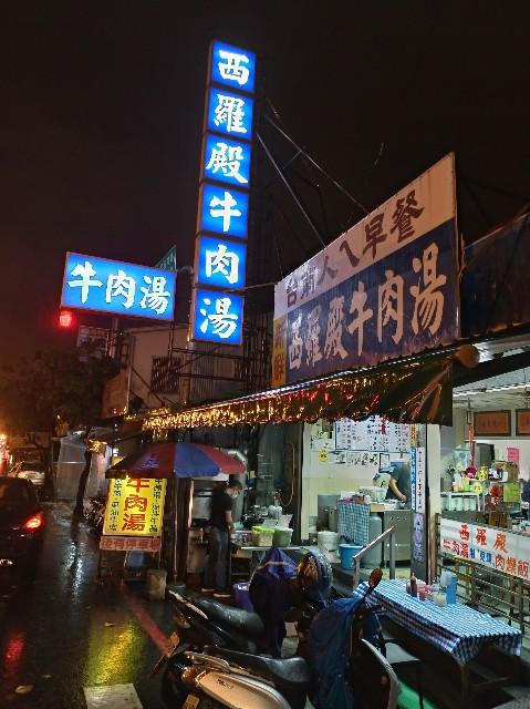 f:id:funstudy-taiwan:20210422122513j:image