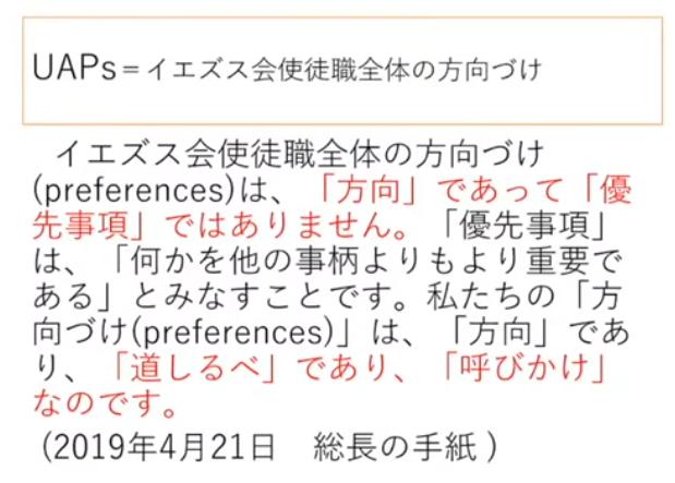 f:id:funwarifukuin:20201126073322p:plain