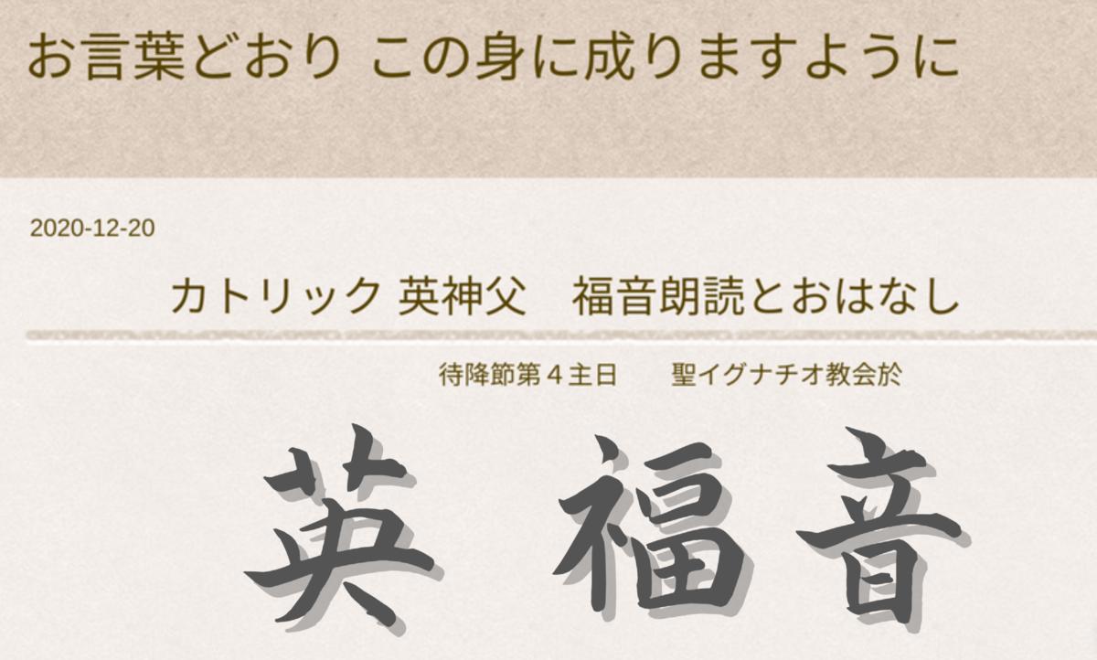 f:id:funwarifukuin:20201221131635p:plain