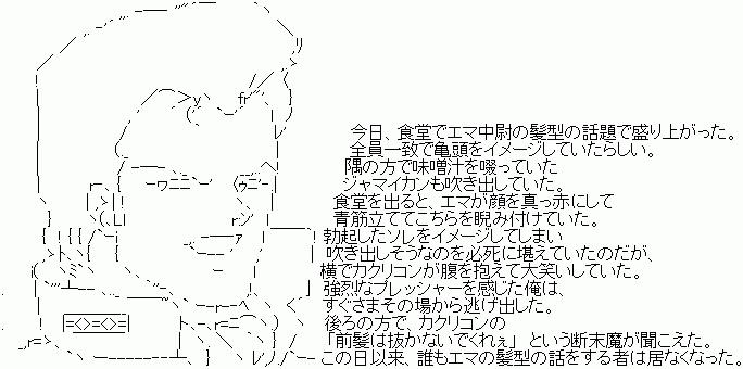 f:id:funyofunyo:20200215043342p:plain