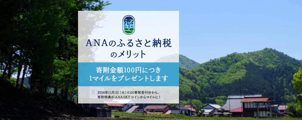 f:id:fura-fura:20170219215038p:plain