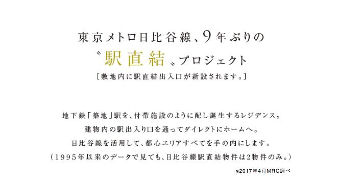 f:id:fura-fura:20170602210135p:plain