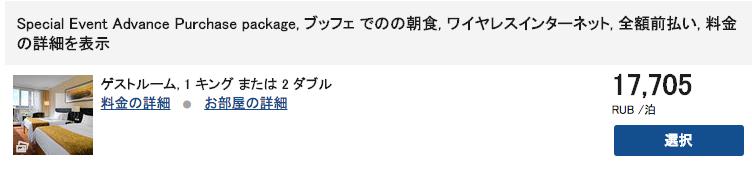 f:id:fura-fura:20170925211318p:plain