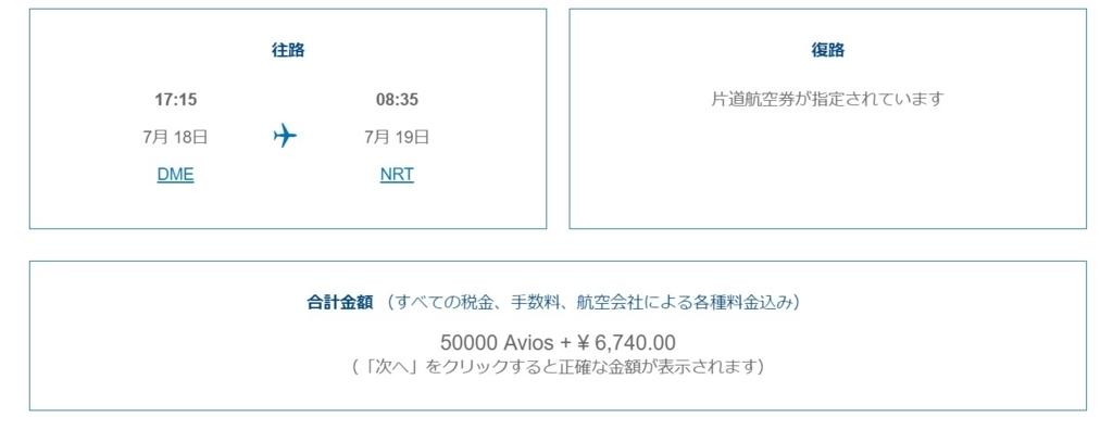 f:id:fura-fura:20180128164414j:plain