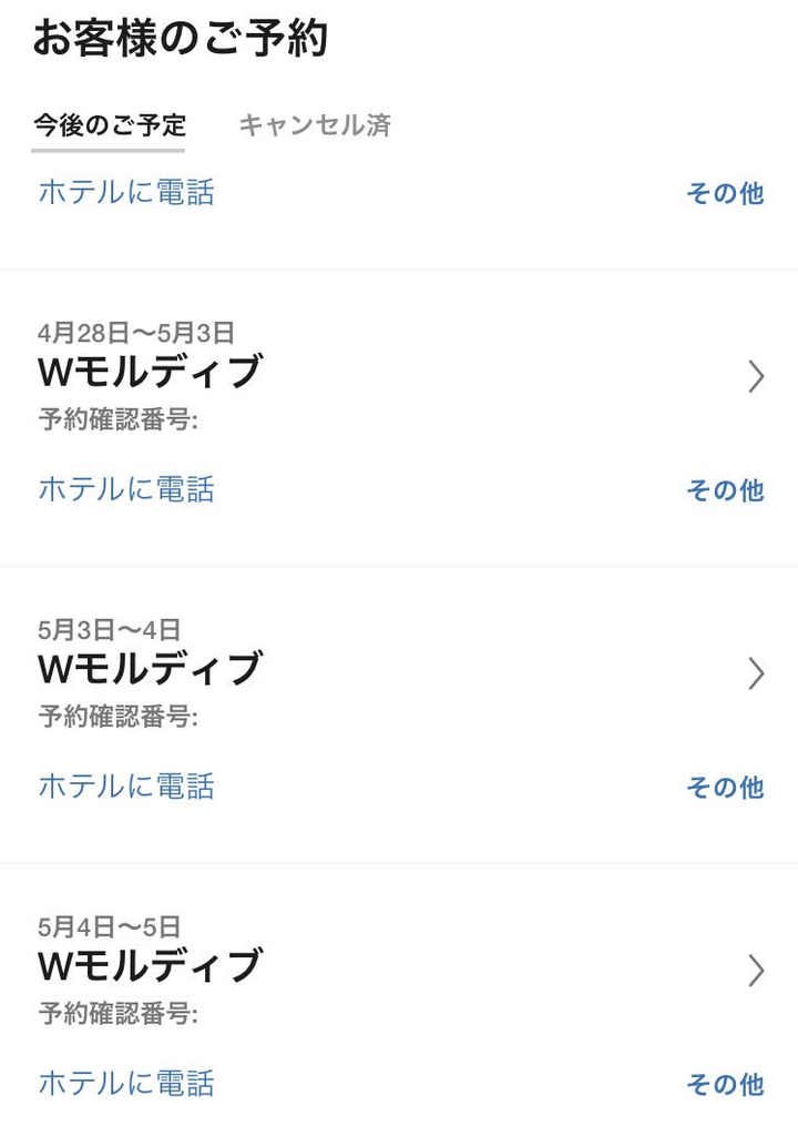 f:id:fura-fura:20180909184803p:plain