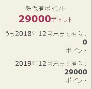 f:id:fura-fura:20181013230216j:plain