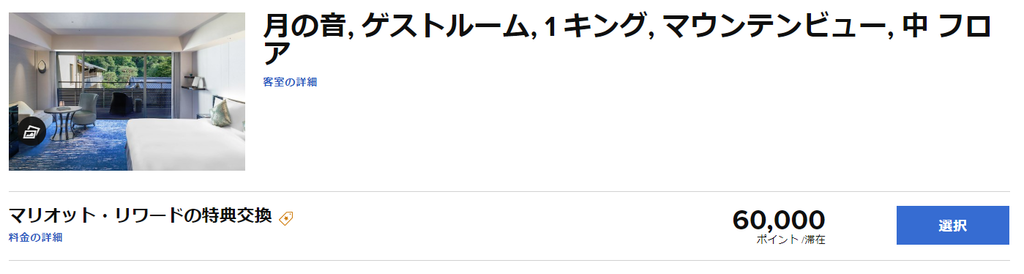 f:id:fura-fura:20190218223322p:plain