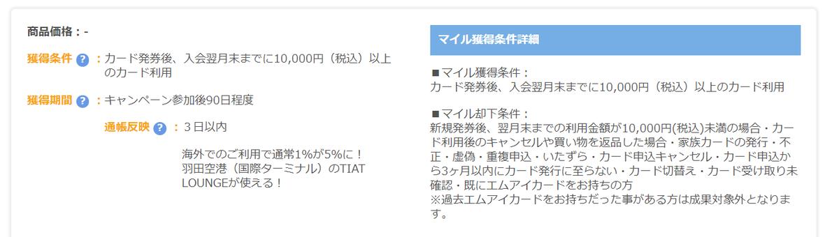 f:id:fura-fura:20190327220603p:plain