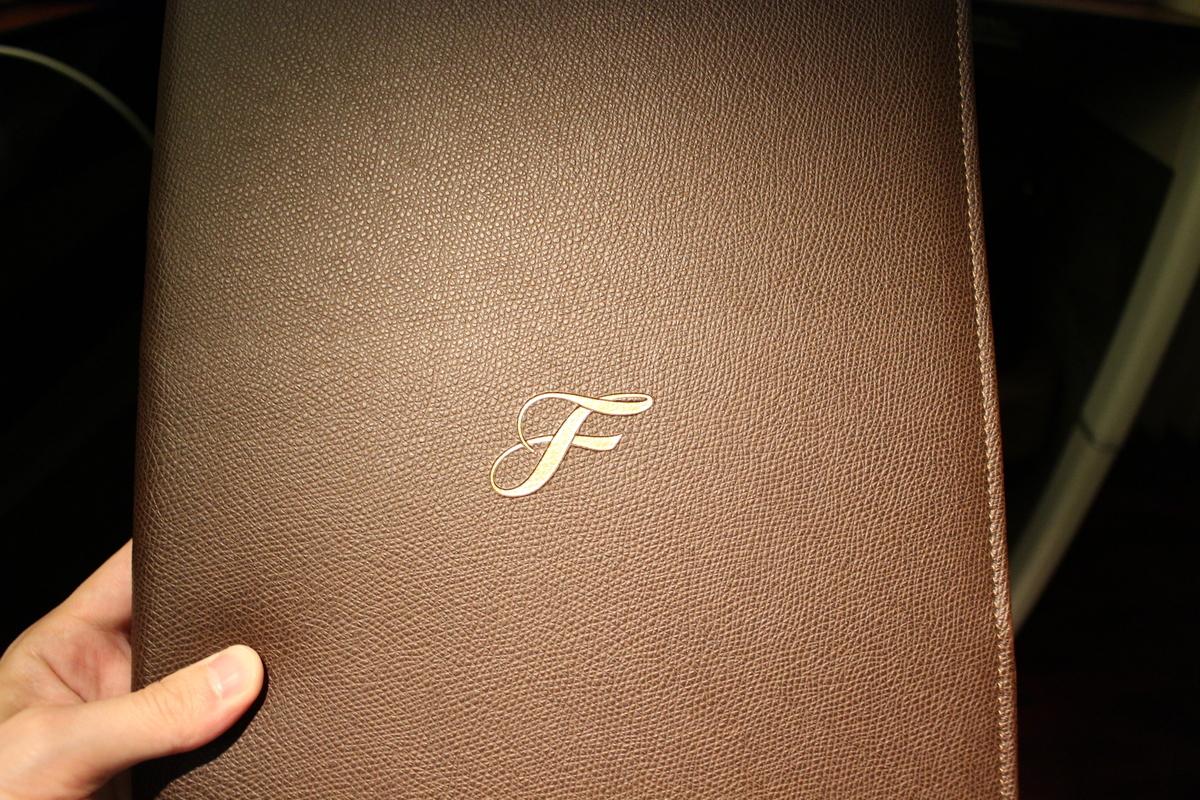 f:id:fura-fura:20190807221512j:plain